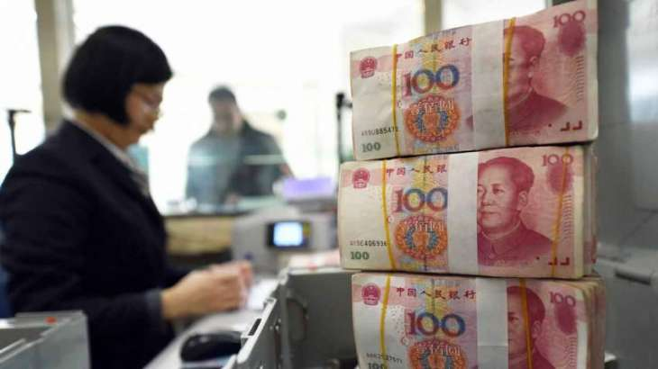 China forex reserves fall by $320 bln in 2016