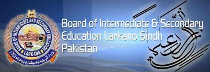 BISE Larkana announces HSC I &II annual exams forms dates