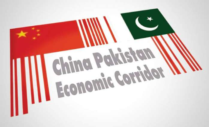 CPEC to be a vital source of exporting agri commodities