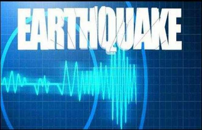 Earthquake of 5.0 magnitude shakes northern areas