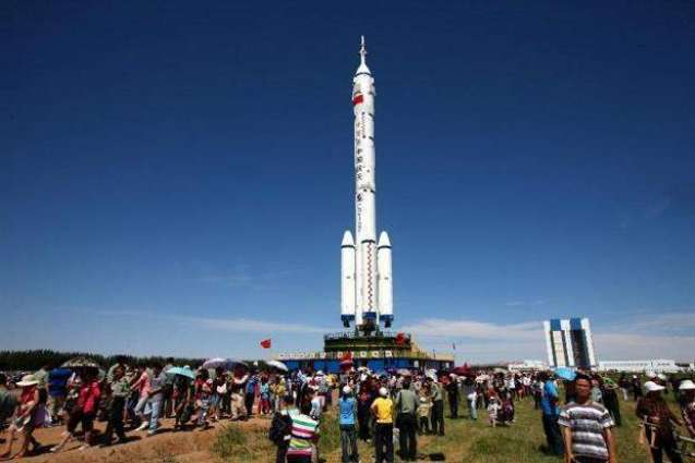 China launches commercial rocket mission Kuaizhou-1A