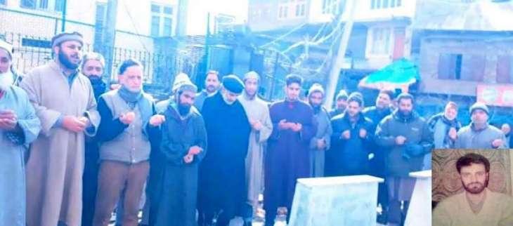 Hurriyet leaders pays tribute to Sajjad kenue on anniversary