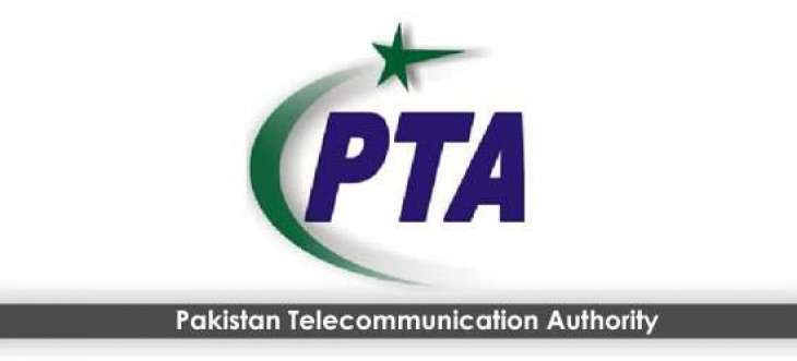 All set to announce Mobile App Awards winners by January end: PTA