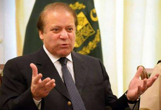PM felicitates nation, armed forces on successful test of SLCM