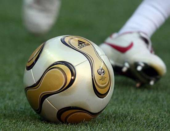 Football: FIFA approves 48 team World Cup for 2026 - official