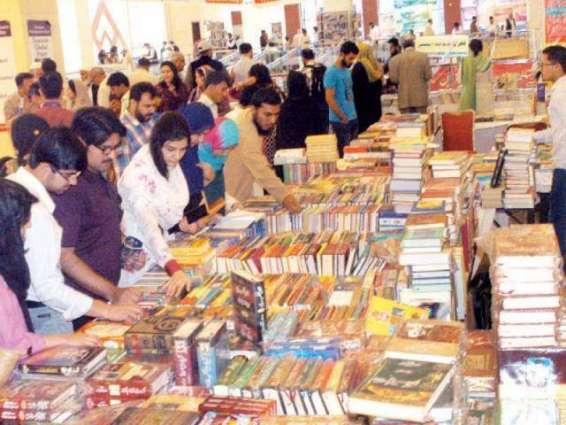 NBF National Book Museum attracts writers, intellectuals