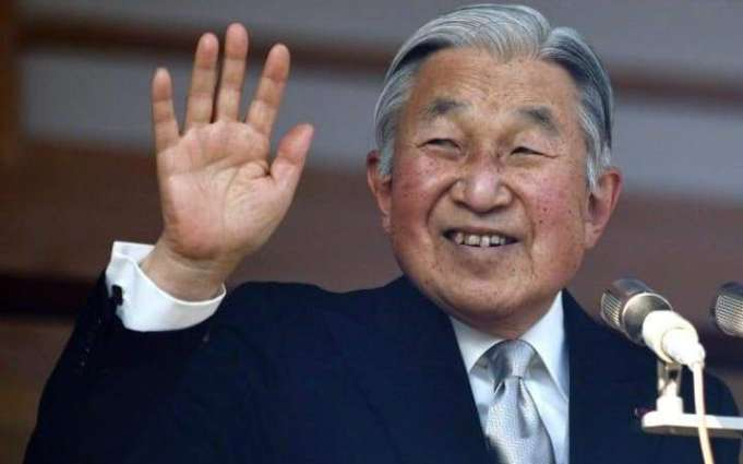 Japan plans to have new emperor in 2019: media