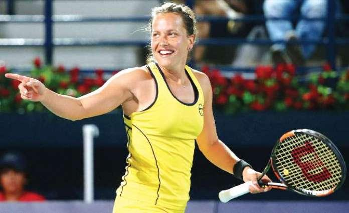 Tennis: Sydney International results