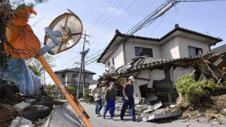 جنوبی فلپائن وچ زلزلے دے جھٹکے
