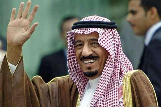 سږ كال شاه فېصل ايوارډ د سعودي باچا شاه سلمان بن عبد العزيز له وركړے شو