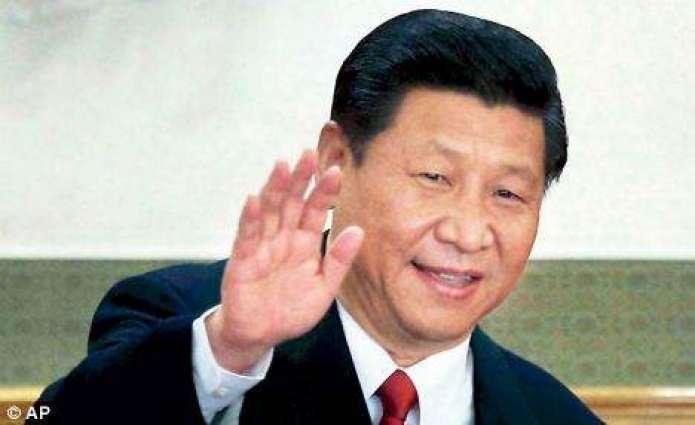 چینی صدر اولیکو وار جہانی اقتصادی فورم نا دیوان اٹی بشخ ہلیک
