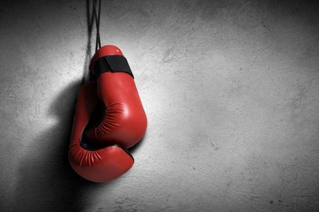 Quaid-e-Azam Boxing Challenge Cup on Jan 20