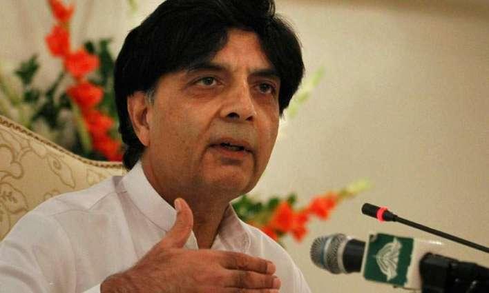 وفاقی وزیر داخلہ چوہدری نثار علی خان دا گورنر سندھ سعید الزمان صدیقی دے انتقال تے افسوس