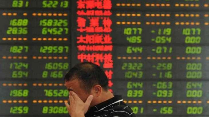 Tokyo stocks open lower