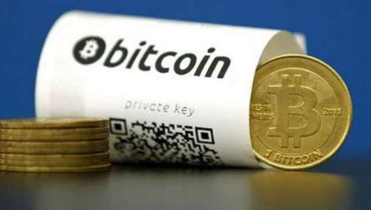 Bitcoin plunges as China investigates exchanges