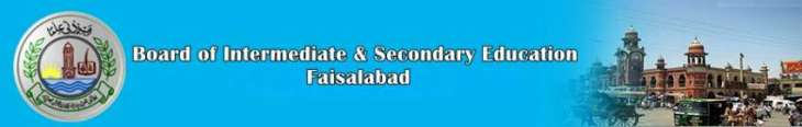 Schedule for annual intermediate exams released