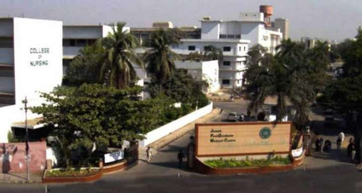 JPMC to organise symposium from Jan 16 to 19