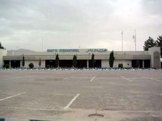 Senate body for inquiry into awarding contract of airport