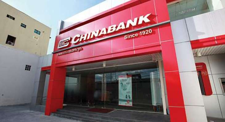 China bank loans surge in December
