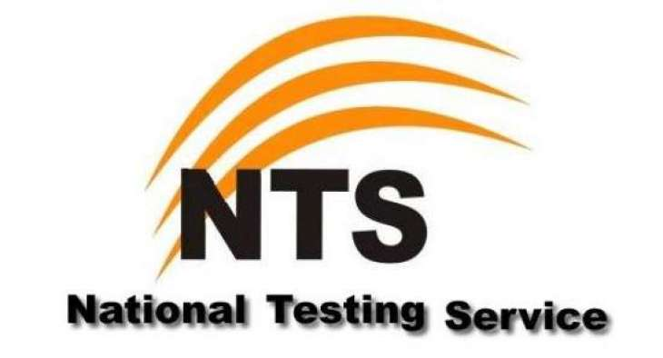 NTS conducts tests of 600 departments, universities: CEO