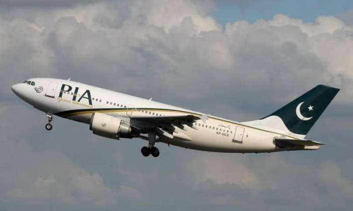 PIA gets new District Manager for KP