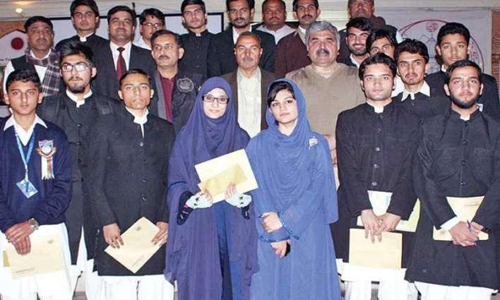 English/Urdu speech contest on Saturday