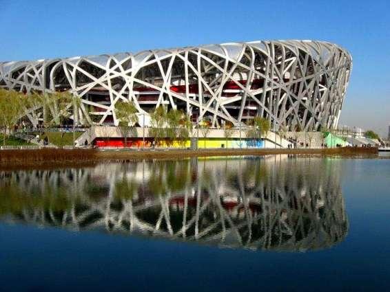 China's prestigious National Museum to display Jimmy Engineer's art work