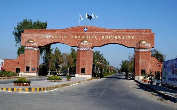 Classes for Lahore sub campus students to commence from 23rd at BZU