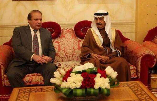 Pakistan, Bahrain agree to enhance volume of bilateral trade