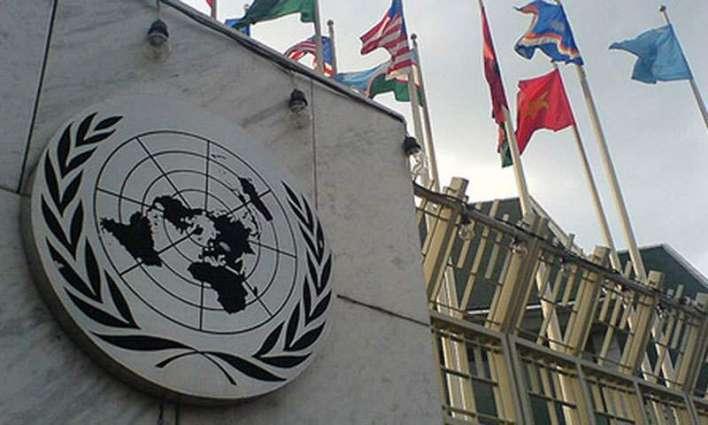 اقوام متحدہ نا خصوصی ایلچی کی جی 18نا سفیر آتون یمن اٹی برجاہ تنکی آ ہیت وگپ