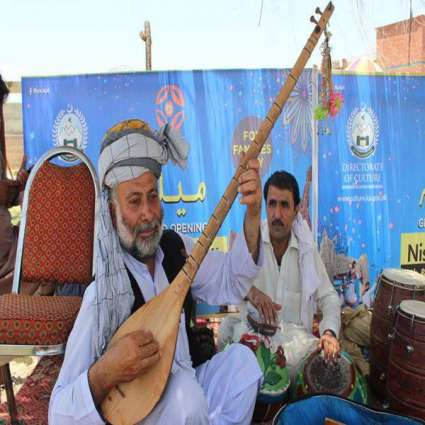 Sports, cultural festival to be organised in Malakand in February