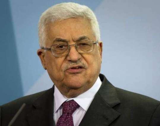 Abbas says may 'reverse' Israel recognition if Trump moves embassy