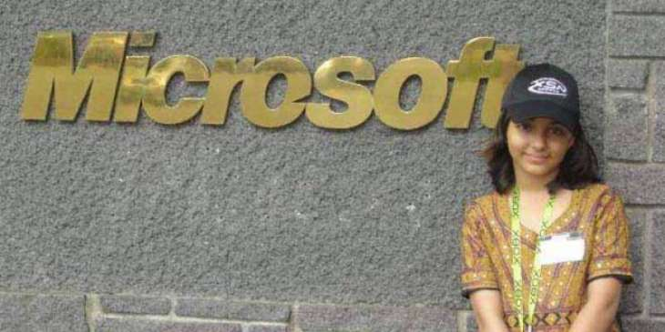 Pakistan's IT genius remembered on her 5th death-anniversary