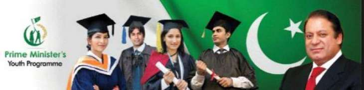 Govt reimburses tuition fee of Rs 6B to MPHIL, PHD students