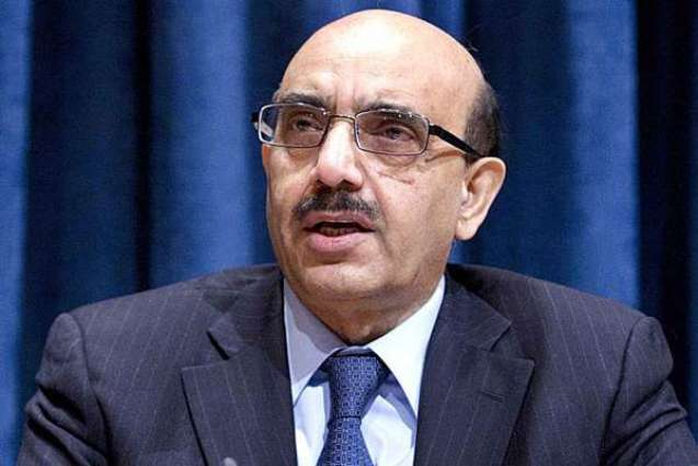 Kashmiris to win freedom due to determination: Masood