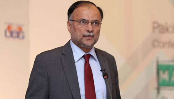 CPEC opportunity comes in centuries: Ahsan