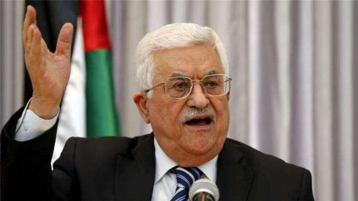 Abbas warns over Trump US Israel embassy move