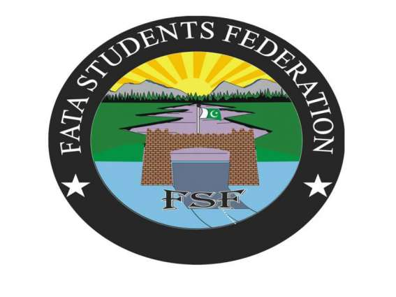 FSF starts students' enrollment for free courses