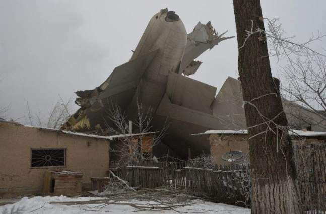 Kyrgyzstan says 37 dead after Turkish cargo plane hits village