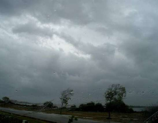 Winter to stay for a longer period of time: Meteorology Department