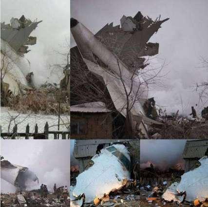 Kyrgyzstan blames pilot error for Turkish cargo plane hitting village