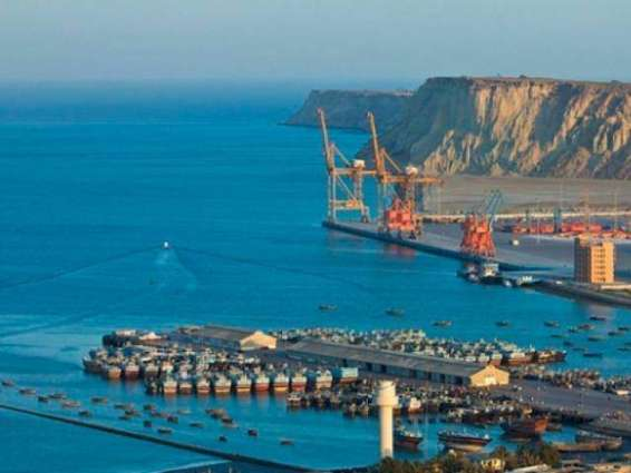 NAVTTC training youth in 38 CPEC specific trades