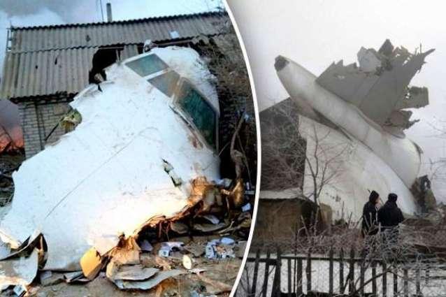 Turkish Airline disowns Cargo airplane crashed at Bishkek