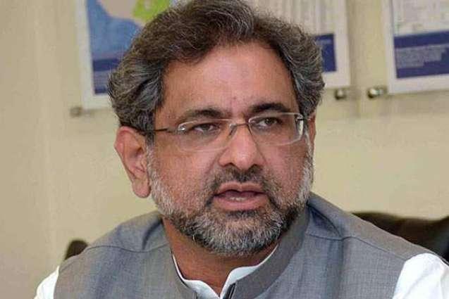 وفاقی وزیر پٹرولیم تے قدرتی وسائل شاہد خاقان عباسی دی سابق وزیر خزانہ سلیم ایچ مانڈوی والا نال ملاقات