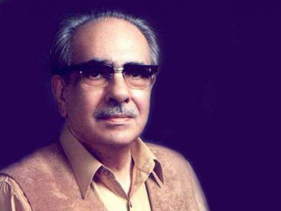 Jamiluddin Aali remembered at Pakistan's London High Commission