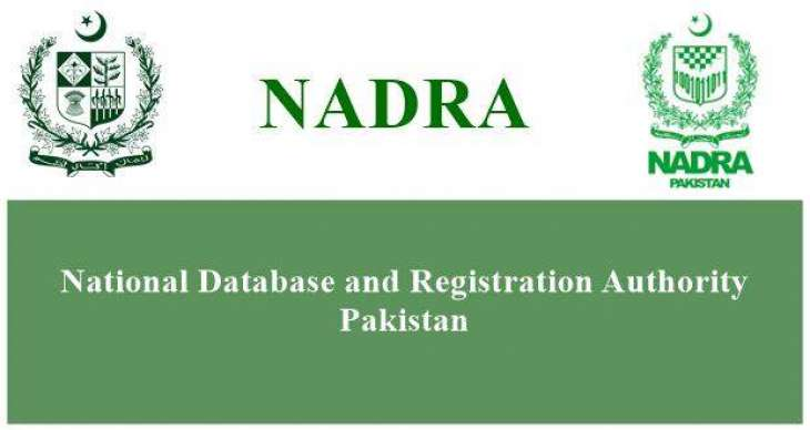 NADRA mobile team starts making CNICs in Mohmand Agency