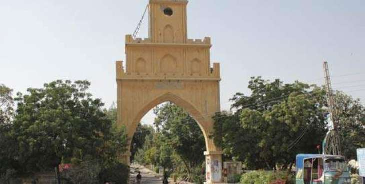 Admissions to higher classes in Sindh University to commence from January 23