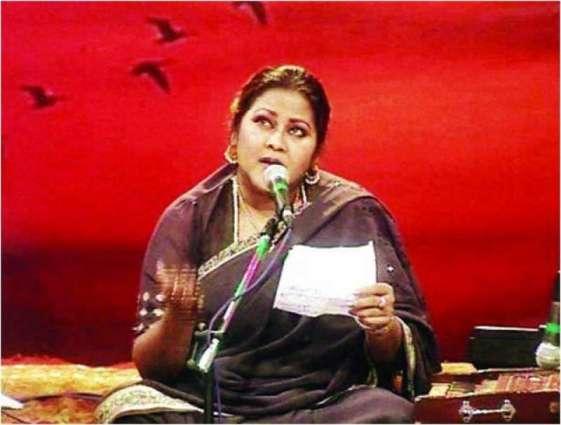 Legendary Singer Mehnaz Begum remembered