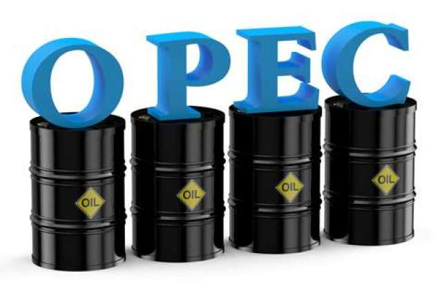 OPEC oil output to come down in January: IEA