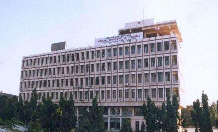 HMC demands Rs 10 bln for development of Hyderabad